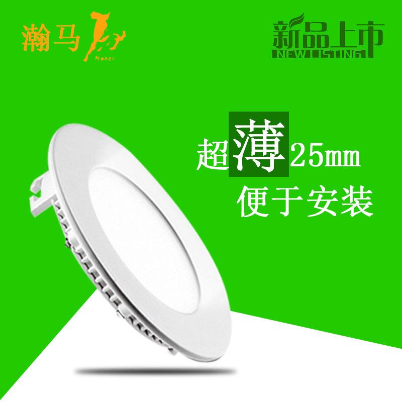 JINMENG Bóng đen LED âm trần Bảng điều khiển LED siêu mỏng