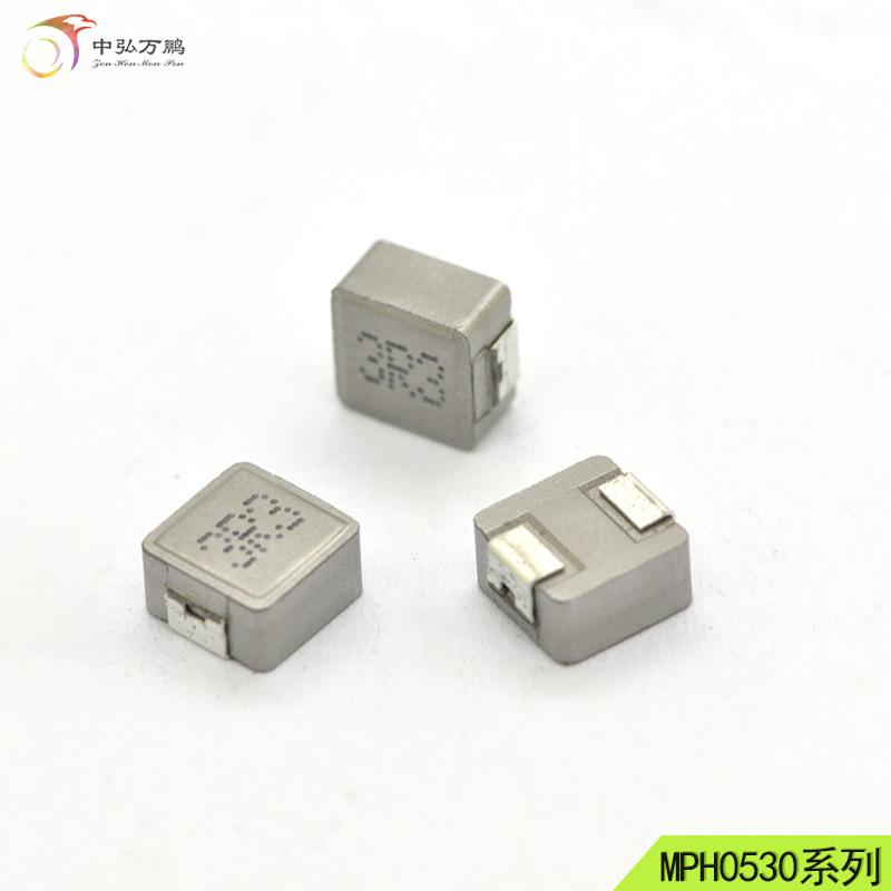 WANPENG Cuộn cảm Chuyên sản xuất các nhà sản xuất cuộn cảm tích hợp MPH0530 series 1R0M 2R2M 3R3M