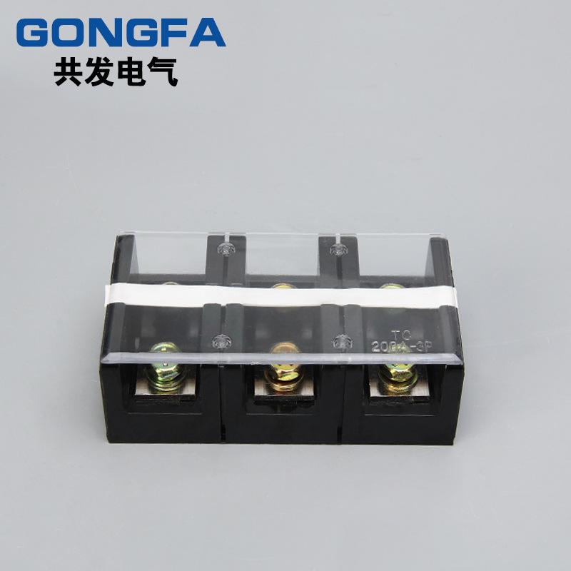 GONGFA Cầu đấu dây Domino Thiết bị đầu cuối phân phối điện công nghiệp 3P Bảng đầu cuối kết nối đườn