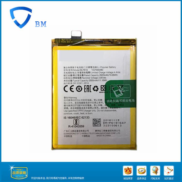 oppo   Pin điện thoại   Áp dụng cho pin OPPO A57 Điện thoại di động A57M pin gốc oppo BLP619 tích hợ