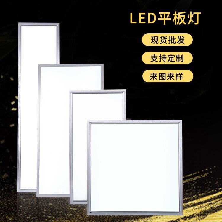 JINRONGGUANG Bóng đèn LED trần vuông Bảng điều khiển tích hợp đèn trần 600x600LED bảng điều khiển án