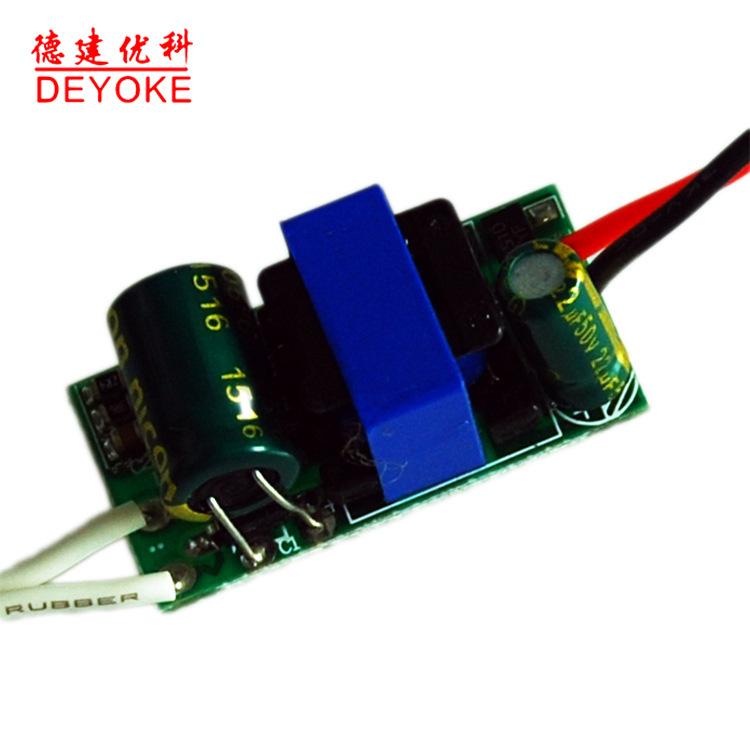 DJYK Bộ nguồn cho đèn LED Dejian Youke 4-7 * 1W Công suất ổ đĩa led 4W5W6W7W bóng đèn vạn năng
