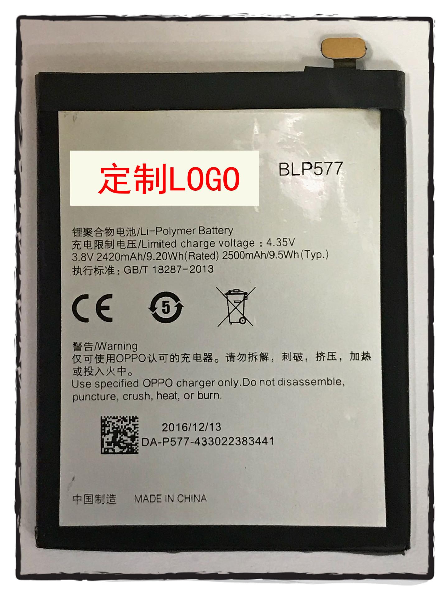 pin điện thoại di động OPPO R7007 R3 R7005 Bảng điện BLP577 Logo