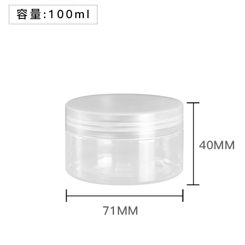 SITE Hũ nhựa Nhà máy trực tiếp PET68 răng trong suốt miệng nhựa chai nhựa 100ml mặt nạ kem mặt nạ tó