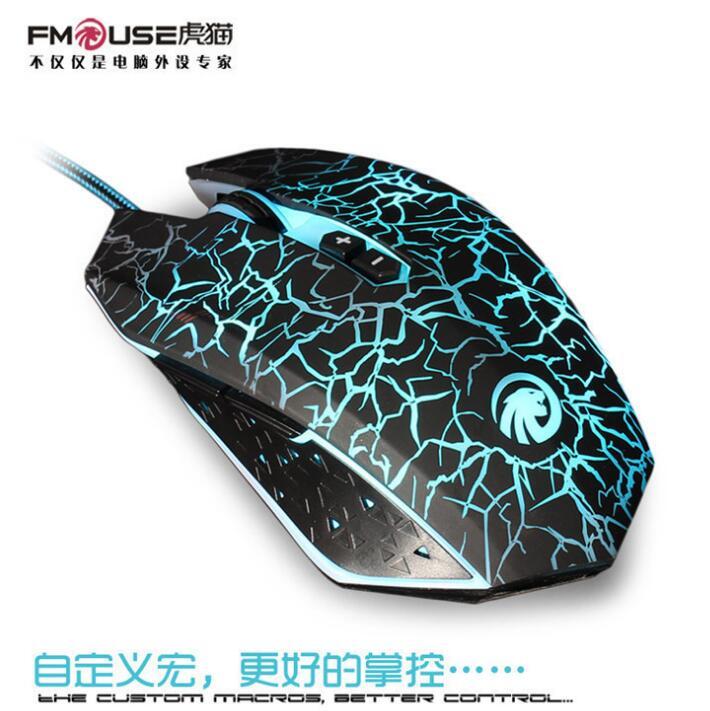 FMOUSE Chuột vi tính Mèo gấm Ocelot X8 sáng lập trình trò chơi LOL/cf chuột có thể tùy chỉnh macro c