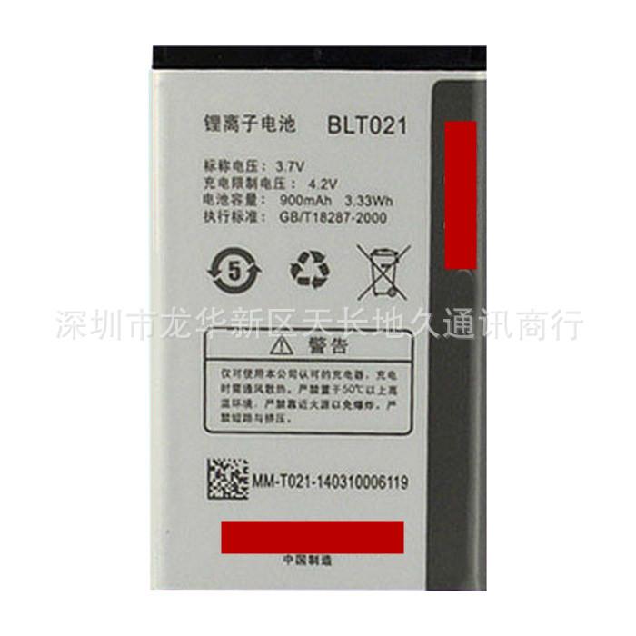 oppo   Pin điện thoại   Áp dụng pin OPPO A93 Pin OPPOA93 A129 Pin điện thoại di động BLT021
