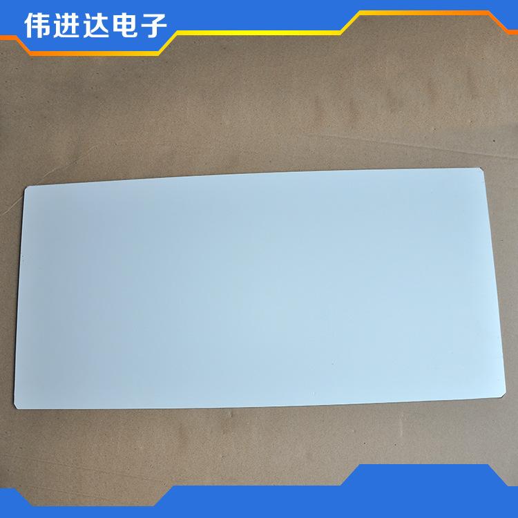 WEIJINDA Tấm dẫn sáng Hướng dẫn ánh sáng tấm màn hình in 4mm tấm hướng dẫn ánh sáng tấm hướng dẫn án