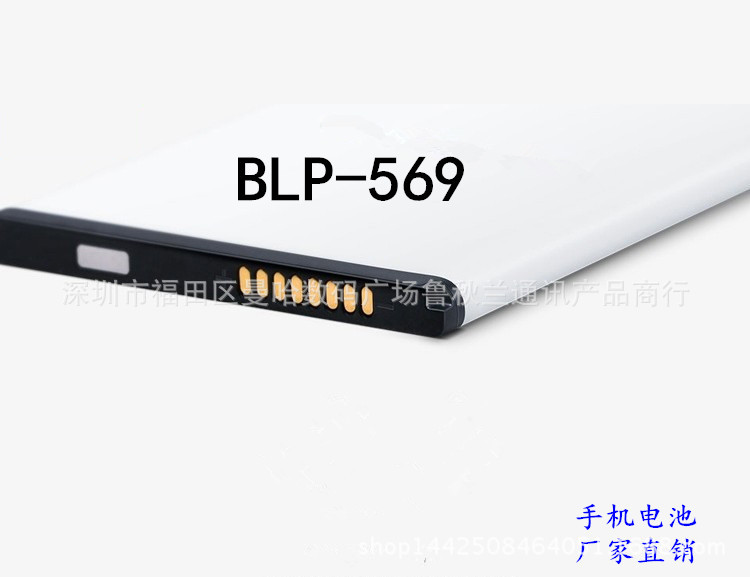 Pin điện thoại Thích hợp cho pin OPPO Find7 BLP569 X9000 X9007 X9070 X9077