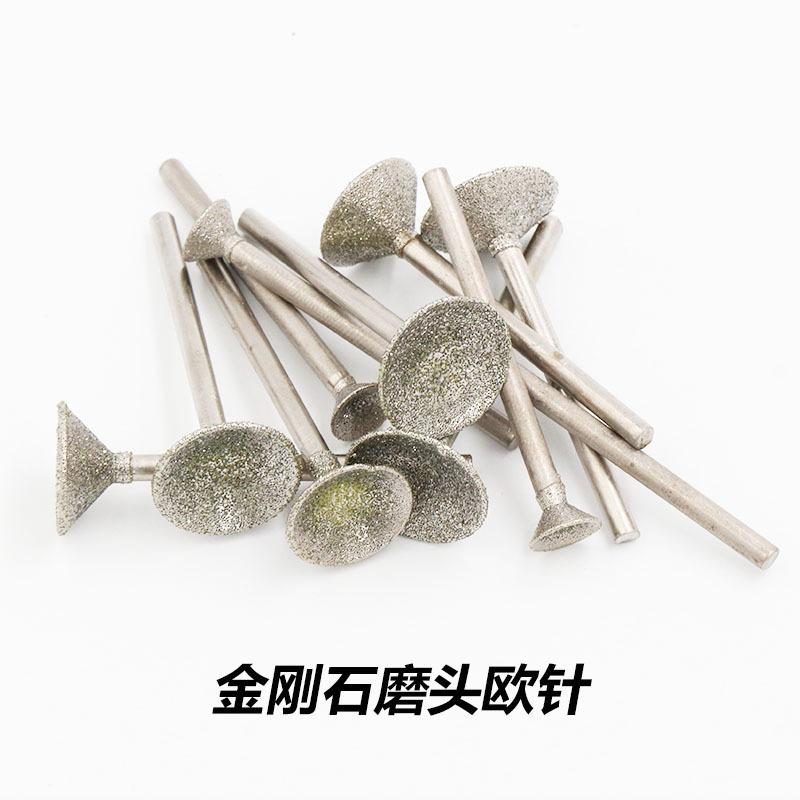 CHANGLONG Công cụ kim cương công nghiệp Công cụ khắc ngọc bích Q kim cương mài đầu ngọc mài kim hổ p