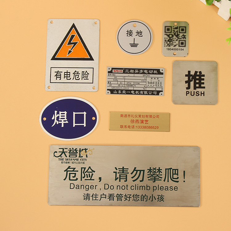 NUOAO Bảng hiệu kim loại Dấu hiệu kim loại tùy chỉnh độ bóng cao dập thép không gỉ máy móc và thiết