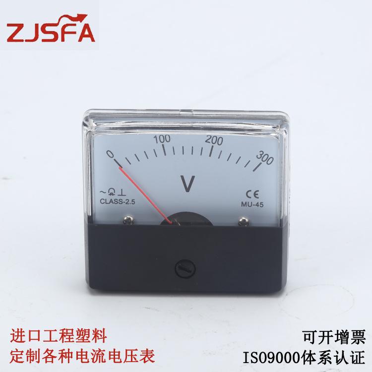 SHUNFA Đồng hồ đo điện MU45-V con trỏ vôn kế DC vôn kế dụng cụ đo điện