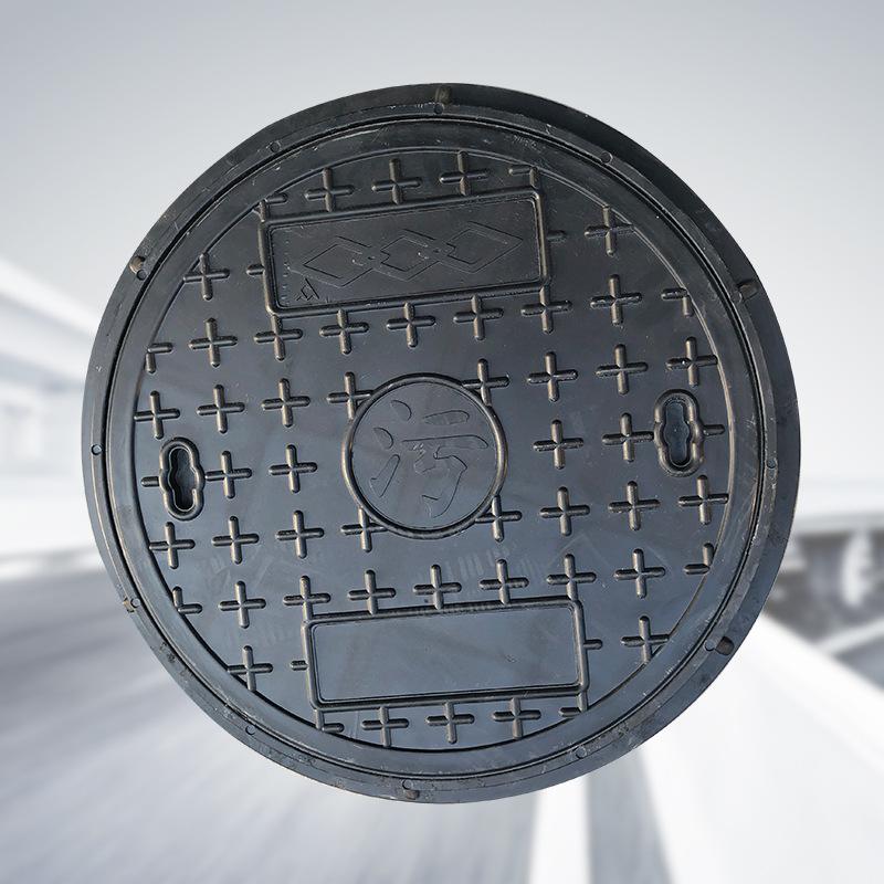 ZHUJINYUAN Nắp cống , Nắp hố ga bằng composite