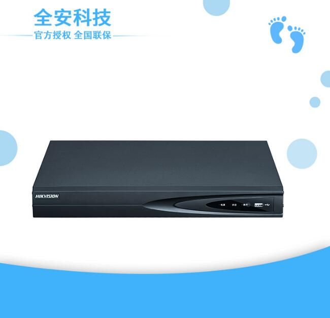 Đầu ghi đĩa cứng mạng 32 kênh Hikvision DS-7832N-K2 NVR hỗ trợ đám mây fluorite