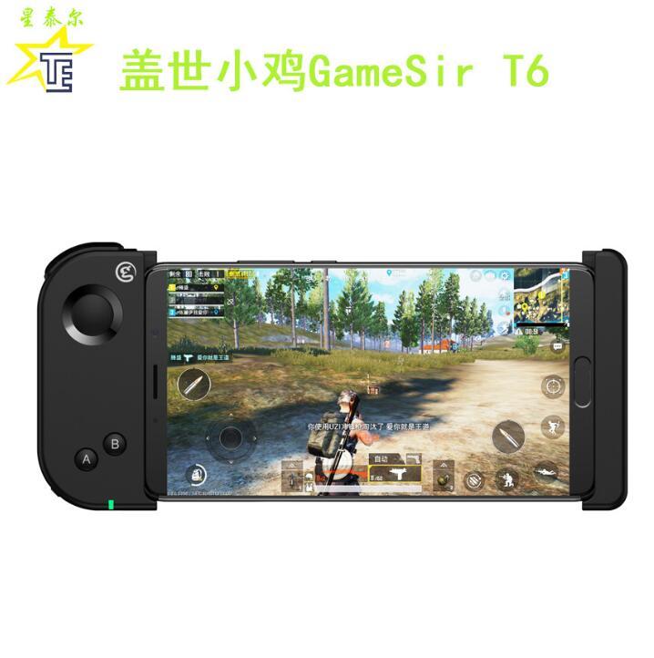 GameSir Tay cầm chơi game Bọn gà GameSir switch Bluetooth không dây, trò chơi cầm tay cầm T6 ăn gà P