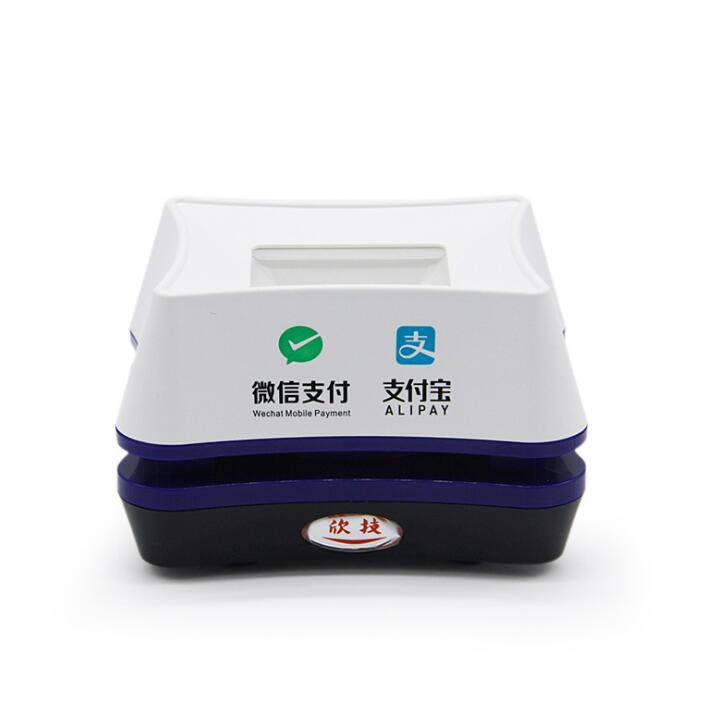 XINCODE Máy scan mã hai chiều , máy quét sau thiết bị thanh toán