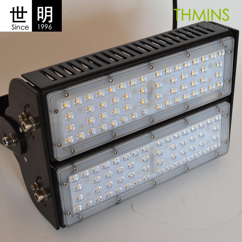 THMINS Đèn pha chiếu sáng đường hầm Mô-đun ánh sáng đường hầm LED Mô-đun ánh sáng đường hầm IP66-IP6