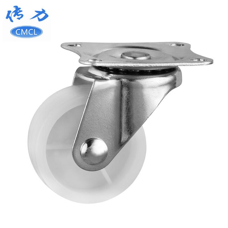 CMCL bánh xe đẩy(Bánh xe xoay) Nhà máy trực tiếp 1,5 inch pp trắng phổ quát caster mặc vô lăng nylon