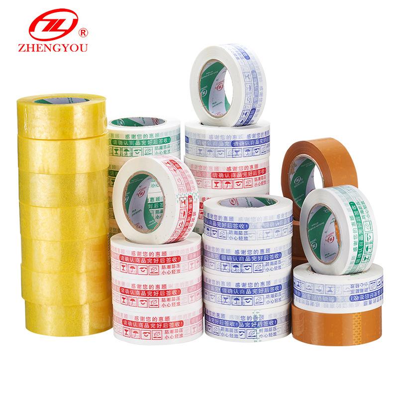 ZHENGYOU Băng keo đóng thùng Băng keo thương hiệu Trịnh Châu Bán buôn băng dính màu be Băng rộng 45m