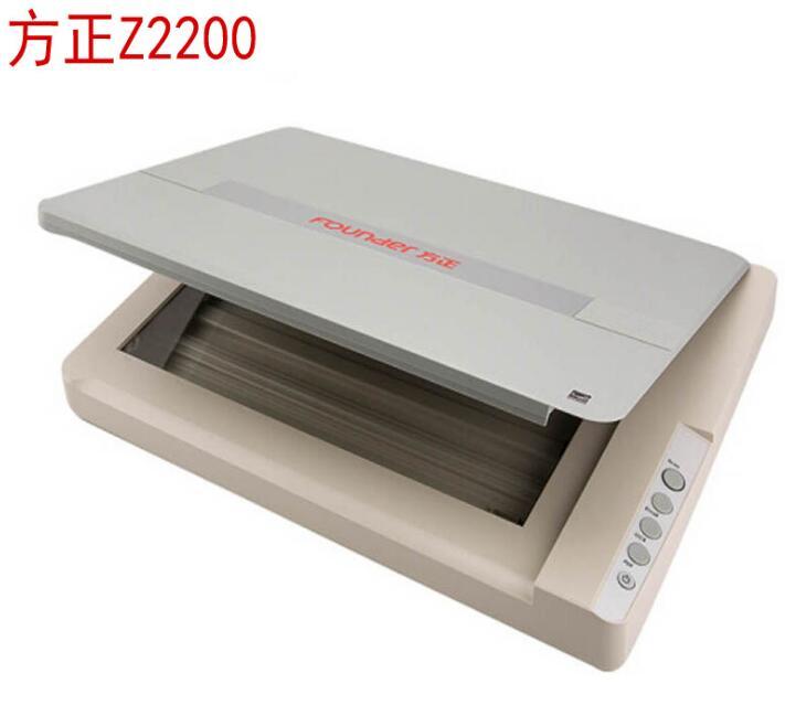 Founder Máy scan Fang Zhen (Founder) Z2200 A3 màu phẳng độ nét cao kiểu quét Word PDF