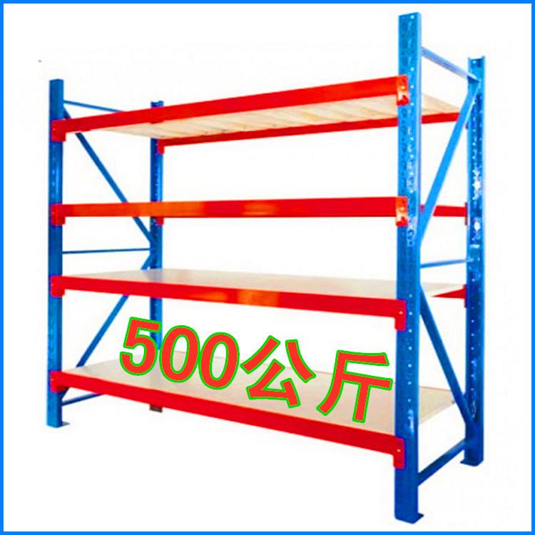 SHAYU Kệ hàng 500 kg kệ kim loại đa chức năng