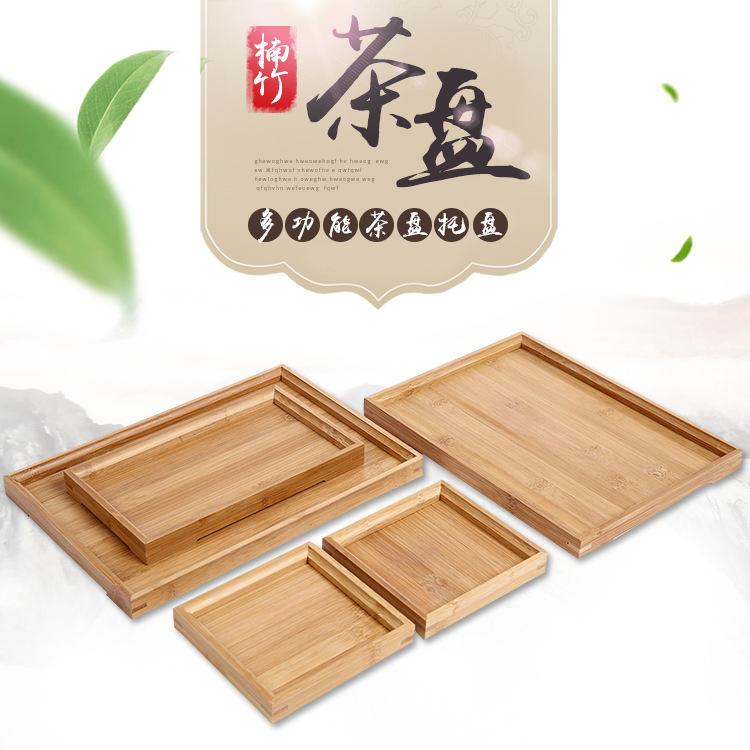 ZHUIFENGZHE Mâm nhựa / Pallet nhựa Khay trà tre Khay tre hình chữ nhật Phong cách Nhật Bản Khay trà
