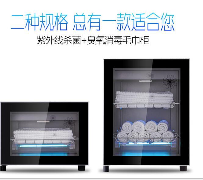 wanbao Tủ khử trùng Vạn Bảo nhà bếp tủ thuốc khử trùng dạng tháp nhỏ khử trùng bằng thép không gỉ tủ