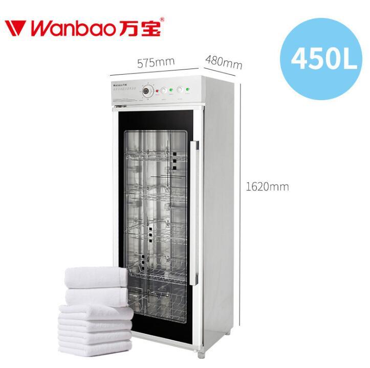 wanbao Tủ khử trùng Vạn Bảo 450L tia cực tím, ôzôn khí nóng trong tủ quần áo khăn tắm khăn khử trùng