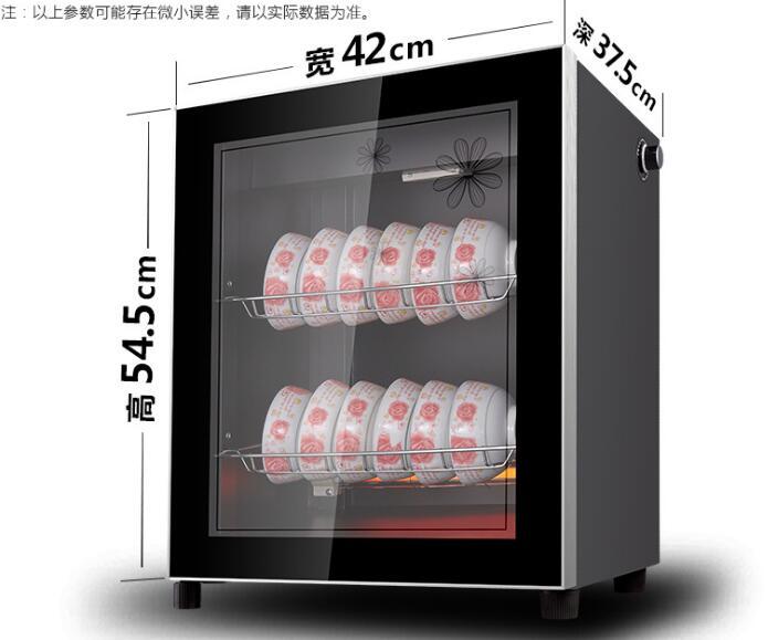 wanbao Tủ khử trùng ZTP38L-K8 tách và khử trùng gia dụng nhỏ tủ văn phòng nhỏ công suất lớn thép khô