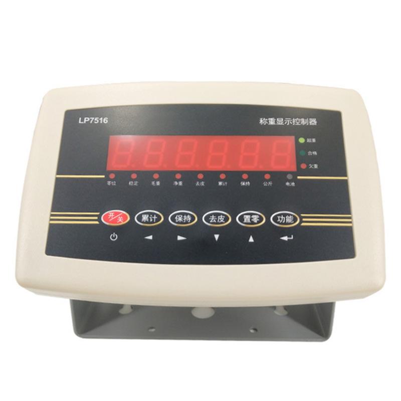 LANGKE Đồng hồ chuyên dùng hiển thị cân Netac LP7516 Cân điện tử