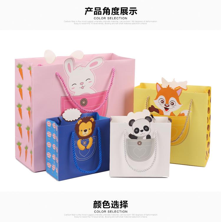 LEILEI Túi giấy đựng quà Quà tặng túi giấy sinh nhật túi quà tặng dễ thương hoạt hình sáng tạo túi t