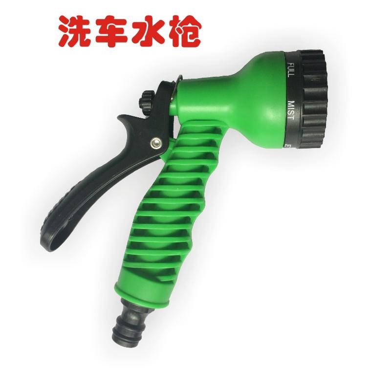 Dụng cụ rửa xe Nhà tự phục vụ đa chức năng xe cao áp rửa xe súng nước đầu vườn tưới nước công cụ tướ