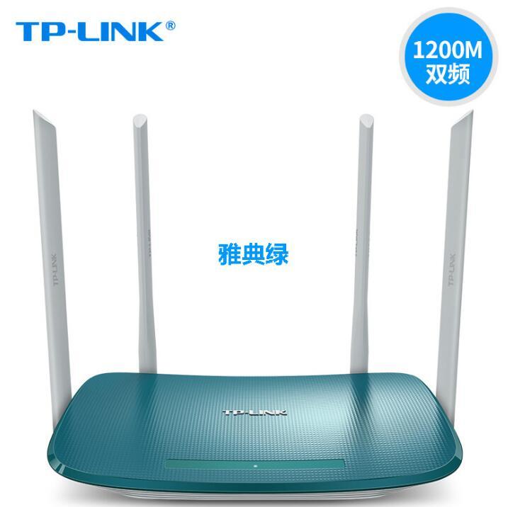 Modom Wifi TP-LINK 4 bộ định tuyến không dây ăng - ten TP5620