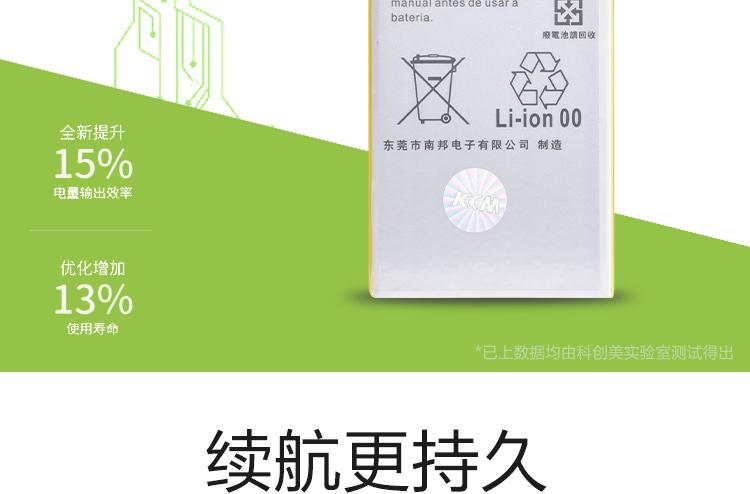 oppo   Pin điện thoại   Pin cho pin điện thoại di động dung lượng cao OPPO X909 N1 R7Splus