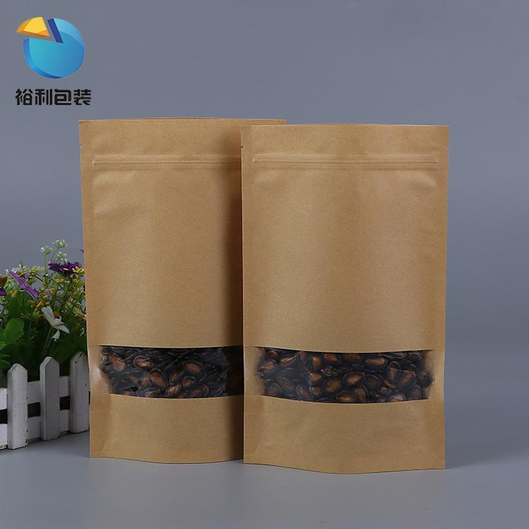 YULI Túi đứng Mở cửa sổ túi giấy kraft tại chỗ bán nóng Nut kẹo trà thực phẩm bao bì tự hỗ trợ túi z