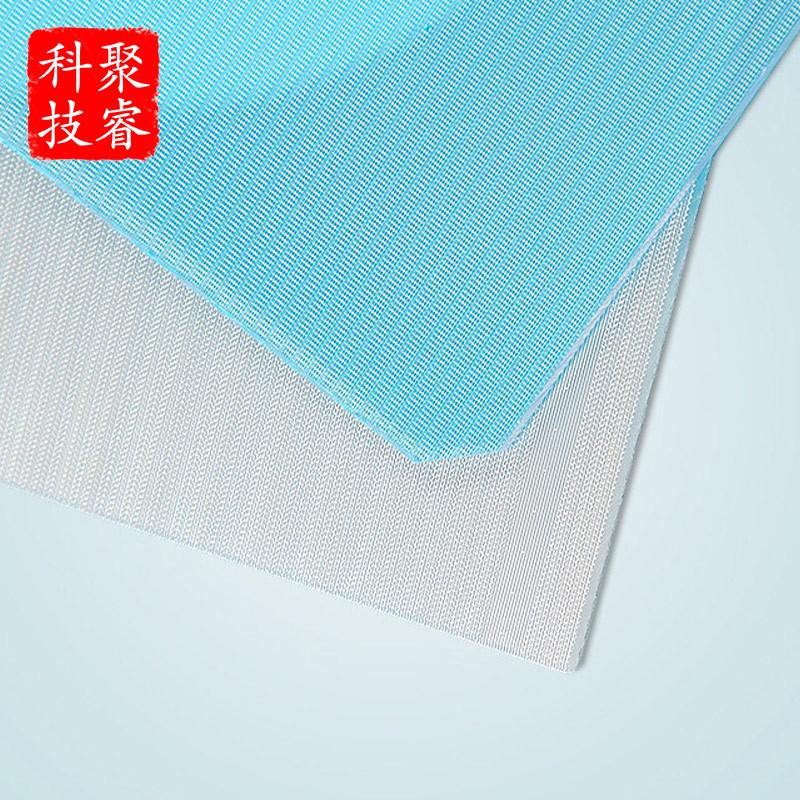 JURUI Tấm dẫn sáng Nhà sản xuất tùy chỉnh 4mm ánh sáng nano hướng dẫn rèm kính trang trí tường kỹ th