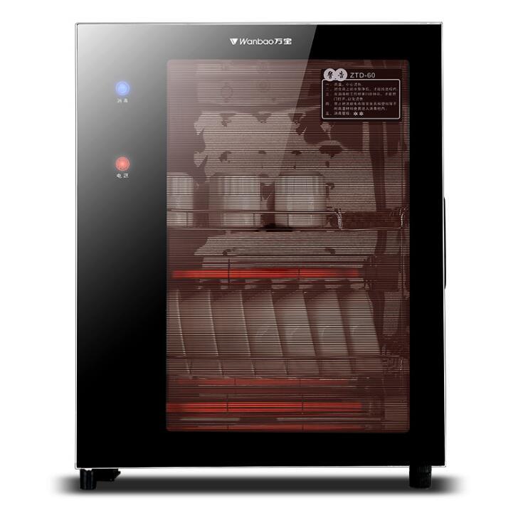 wanbao Tủ khử trùng Vạn Bảo 60 lít máy khử trùng nhỏ treo tường tủ nhà bếp nhỏ, nhiệt độ cao khử trù