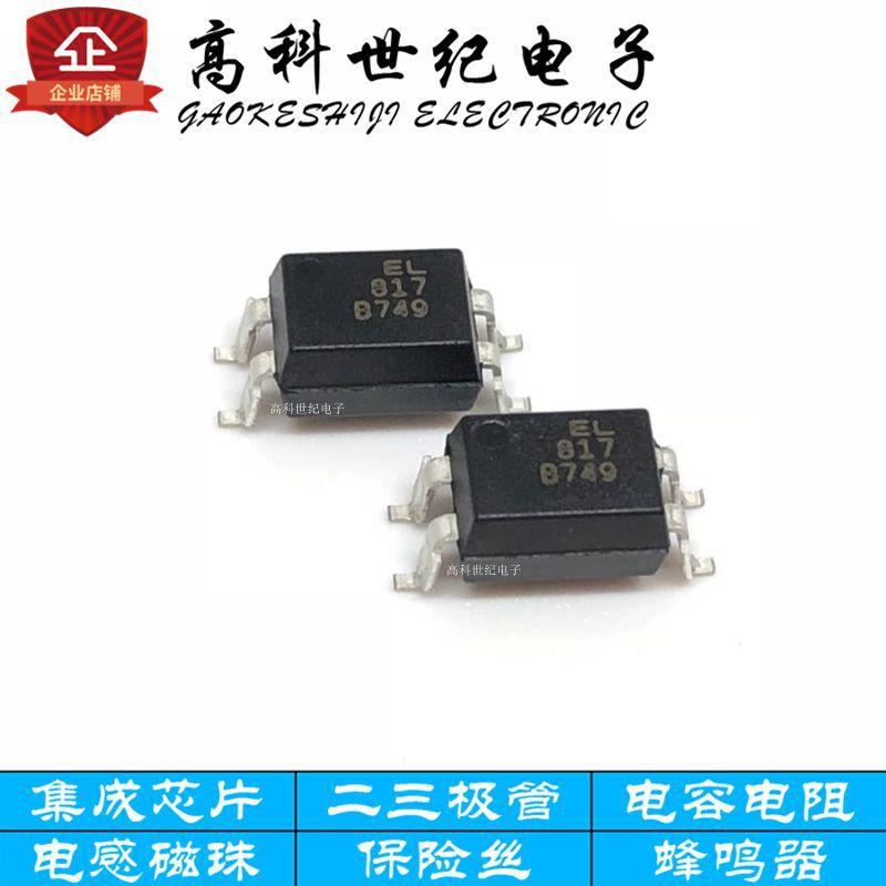 YIGUANG Thiết bị điện quang Bộ ghép nối SM Đài Loan Everlight EL817S1 (A) (B) (C) (D) (TU) -F SOP-4