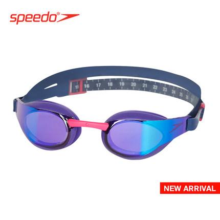 Kính bảo hộ  Speedo Tốc độ / tốc độ cạnh tranh chuyên nghiệp kính bơi chống sương mù HD tầm nhìn rộn