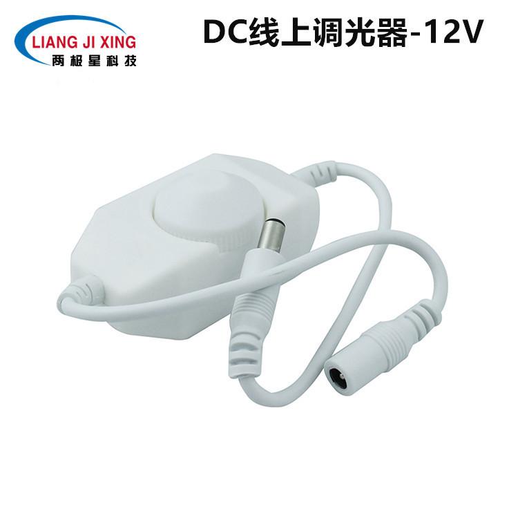 LIANGJIXING Công tắc điều chỉnh độ sáng Led line dimmer LED thủ công núm điều chỉnh dimmer 12V điều