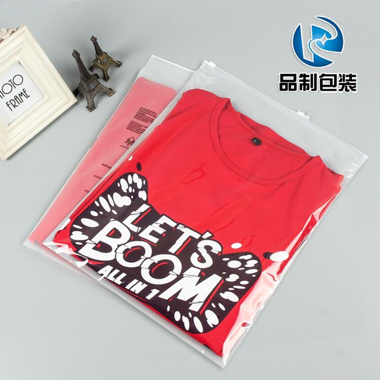 PINZHI Mâm nhựa / Pallet nhựa Kiểu nổ túi quần áo tùy chỉnh túi khóa kéo Trang phục túi ziplock PE s