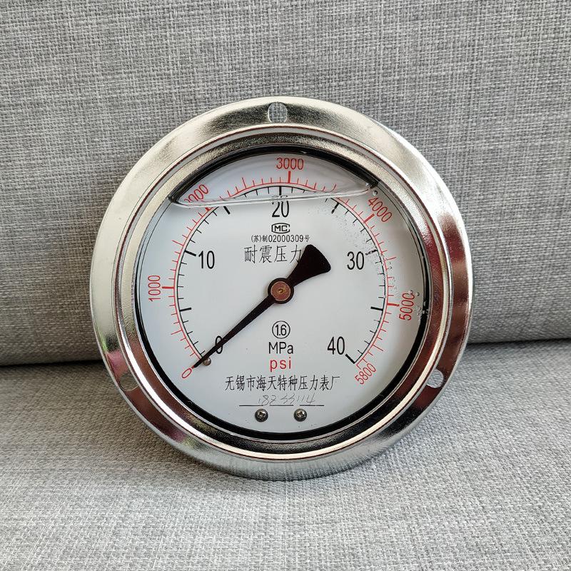 Đồng hồ đo điện Nhà máy trực tiếp thiết bị đo áp suất dòng YN sê-ri áp lực xuyên tâm cạnh biên