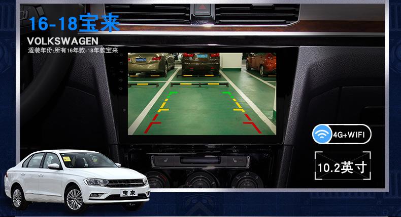 Bộ camera cảm biến đảo ngược điều khiển hình ảnh điều hướng cho ô tô .
