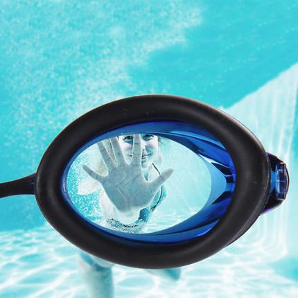 Thị trường bảo hộ lao động  Hosa Kính bơi nam chuyên nghiệp Hosa HD mạ phẳng chống nước chống sương