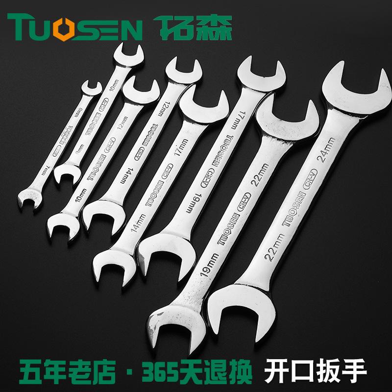Tuosen Thị trường công cụ hướng dẫn sử dụng hai đầu mở cuối cờ lê gương forks xỉn tay đôi đầu cờ lê