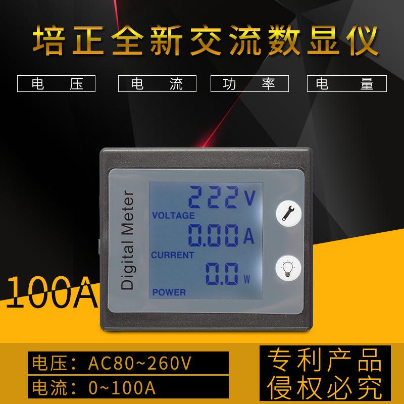 Peacefair Đồng hồ đo điện Trao đổi thương hiệu Peacefair hiển thị kỹ thuật số đa chức năng điện áp v