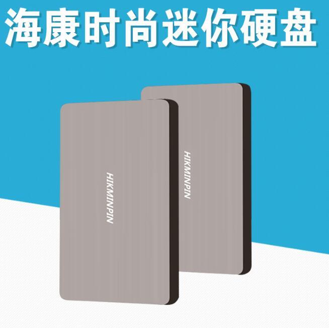 HIKVISION - Ổ cứng di động HS-EHDD-T10 () / 1TT Fashion mini SSD