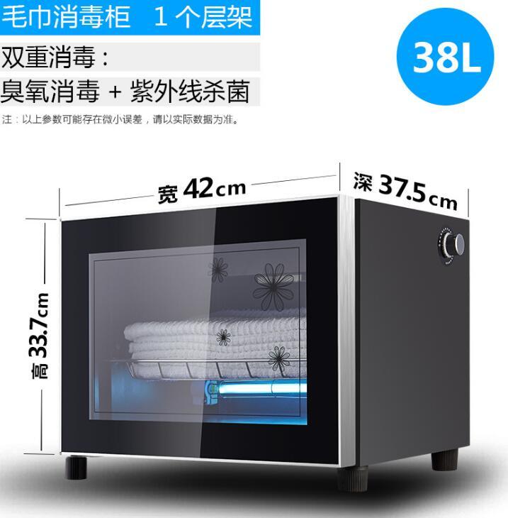 wanbao Tủ khử trùng Khăn hòm hòm thuốc khử trùng dạng tháp nhỏ khử trùng gia dụng nhà máy khử trùng