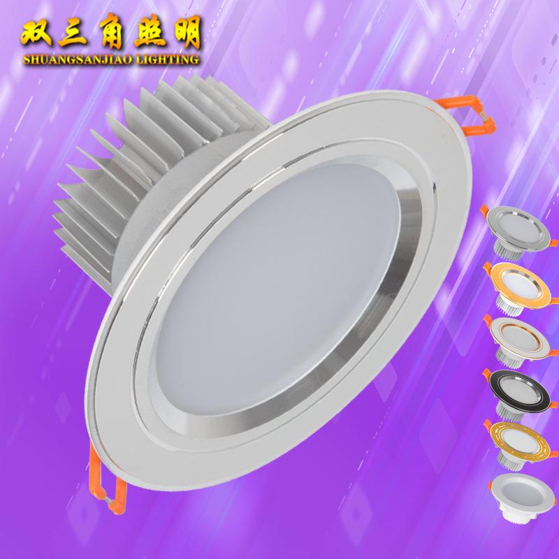 SHAUNGSANJIAO Bóng đen LED âm trần Đèn LED chống sương mù cát bạc vàng đen rang trắng cao 2,5 inch 3