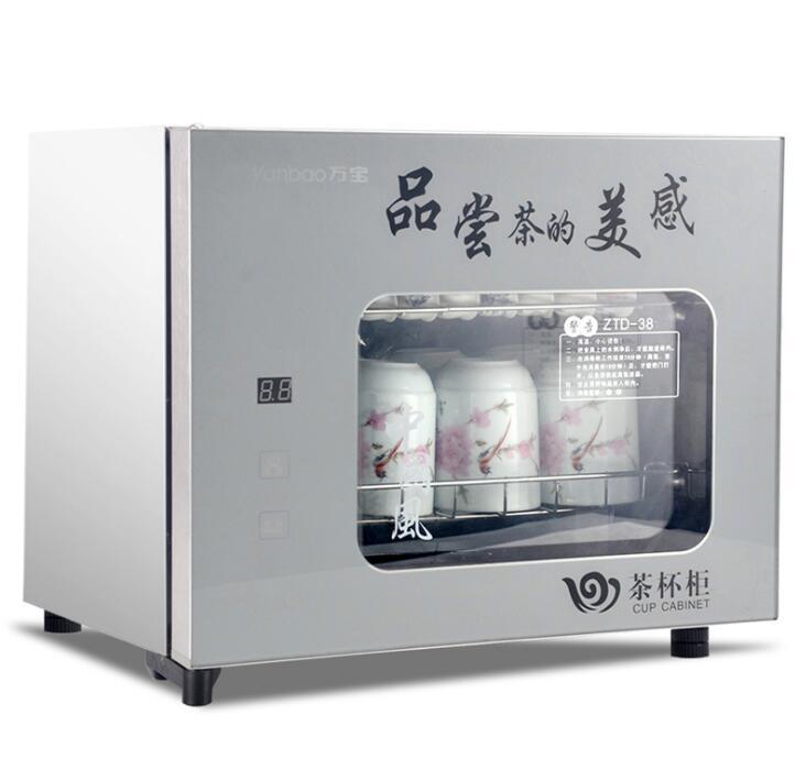 wanbao Tủ khử trùng Vạn Bảo mini nhỏ tiếp nhận khử trùng. Nhiệt độ cao Võ Văn phòng trà sấy khô bằng