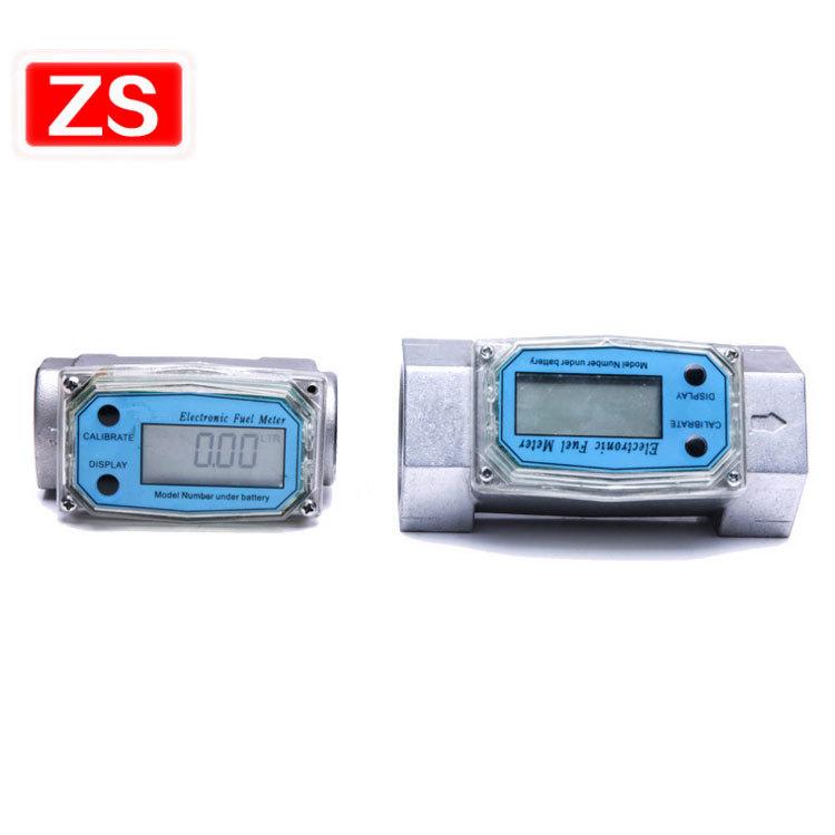 ZHISHENG Đồng hồ đo lưu lượng dòng chảy Tua bin đo lưu lượng diesel diesel lưu lượng kế lưu lượng kế